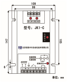 含义解释:控制信号输入为无源开关量,主电路电压