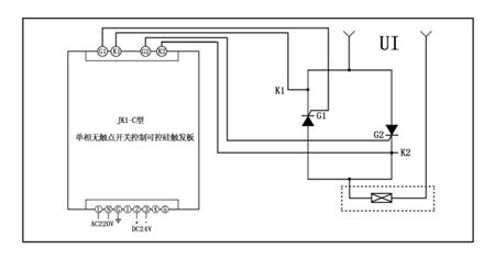jk1-c单相无触点开关控制可控硅触发板