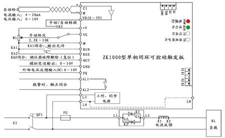 单相zk1000恒压恒流恒功率闭环可控硅触发板
